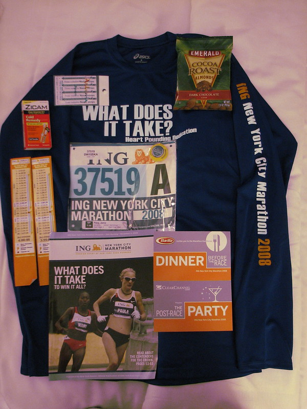 nycm08_goodie