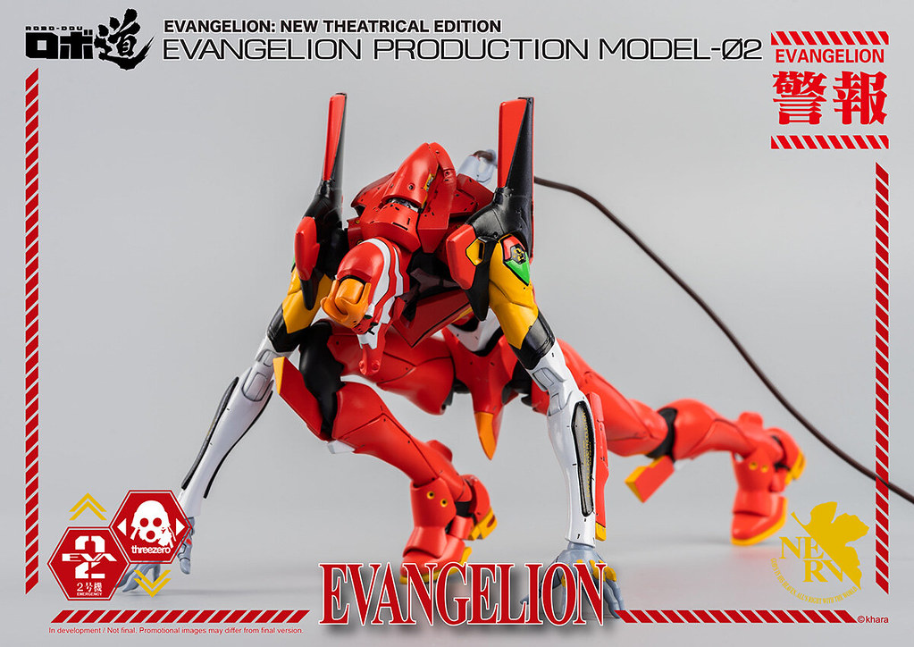 threezero《福音戰士新劇場版》ROBO道「EVANGELION 貳號機」魄力登場!(ロボ道 エヴァンゲリオン2号機)
