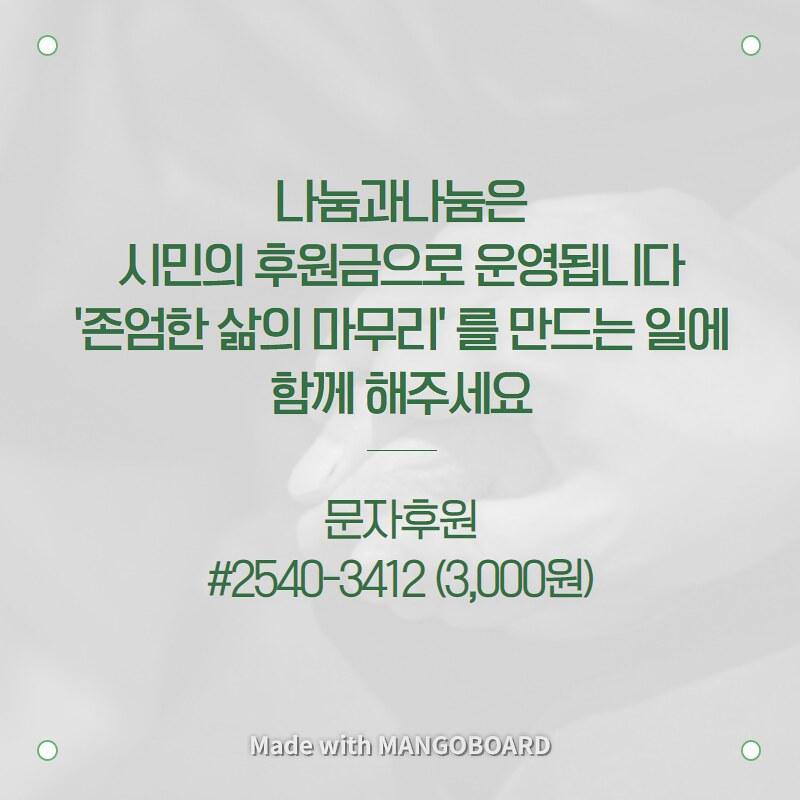 20200615_카드뉴스