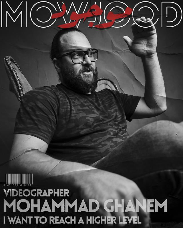 Mowjood - Mohammad Ghanem