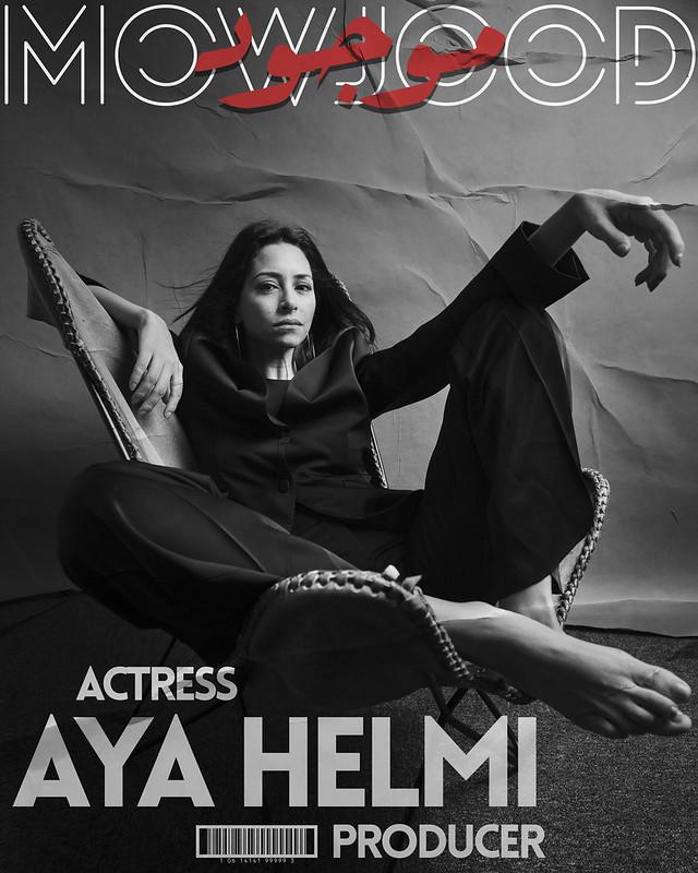 Mowjood - Aya Helmi