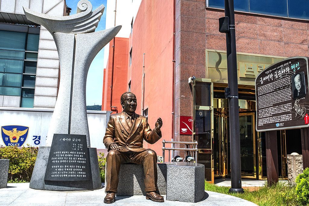 Statue of singer Hyeon In in Sinseon-dong--Busan