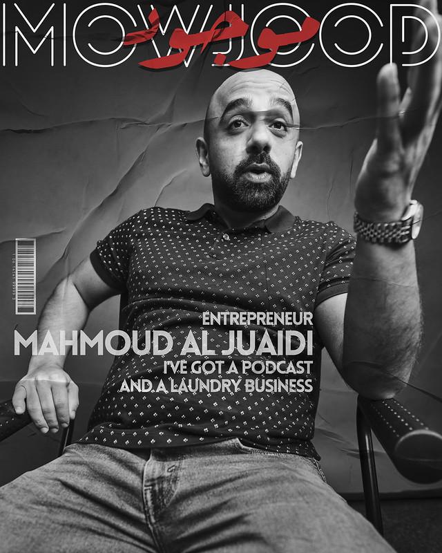 Mowjood - Al Juaidi
