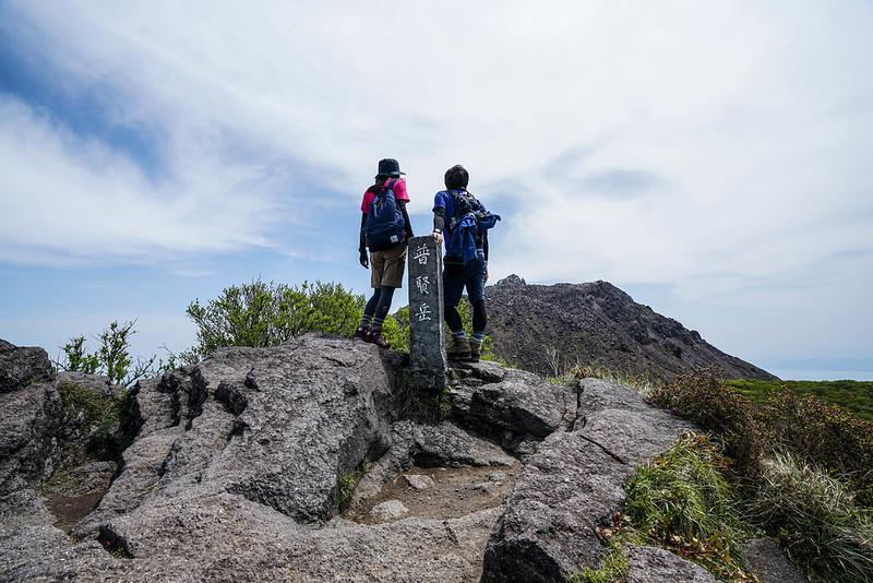 普賢岳の山頂から