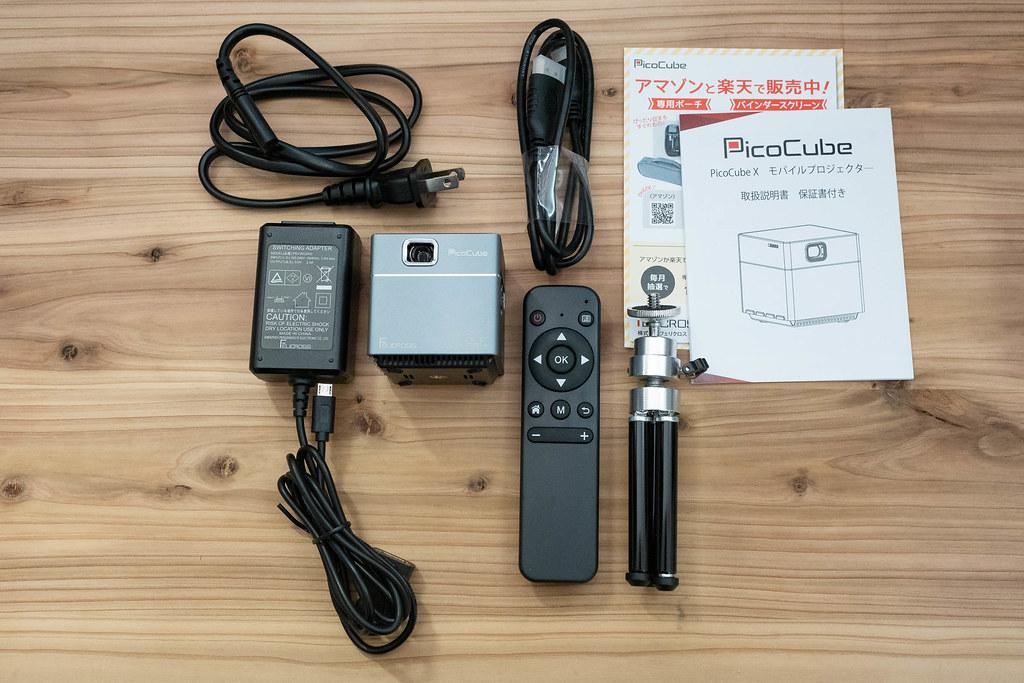 PicoCubeX-4