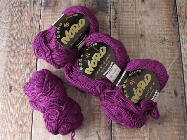 Destash yarn: Noro Cash Iroha silk, lambswool, cashmere yarn 3 x 50g plus extra – shade 111 magenta purple