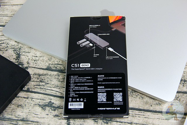 MONITORMATE C51 USB-C Gen2