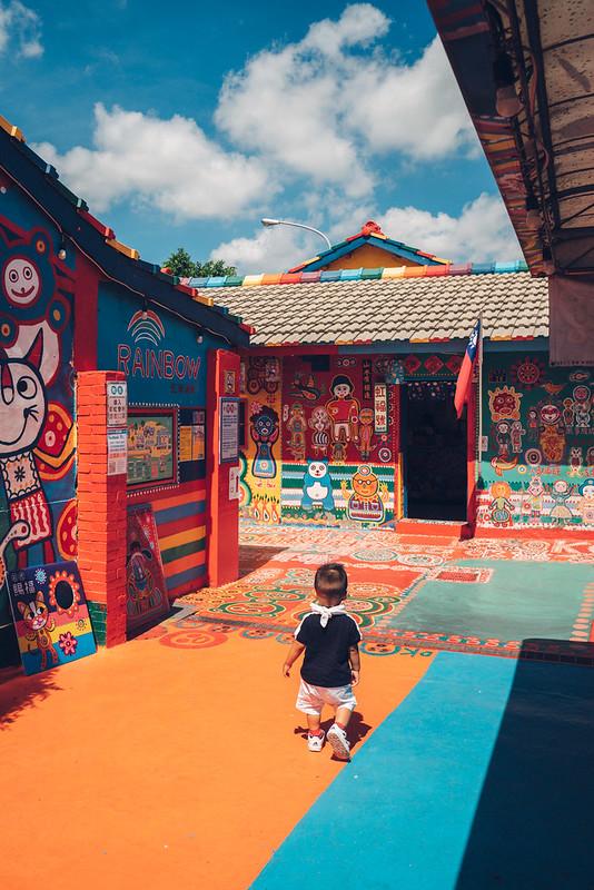 彩虹村|Tamron 28-200mm f/2.8-5.6 實拍圖