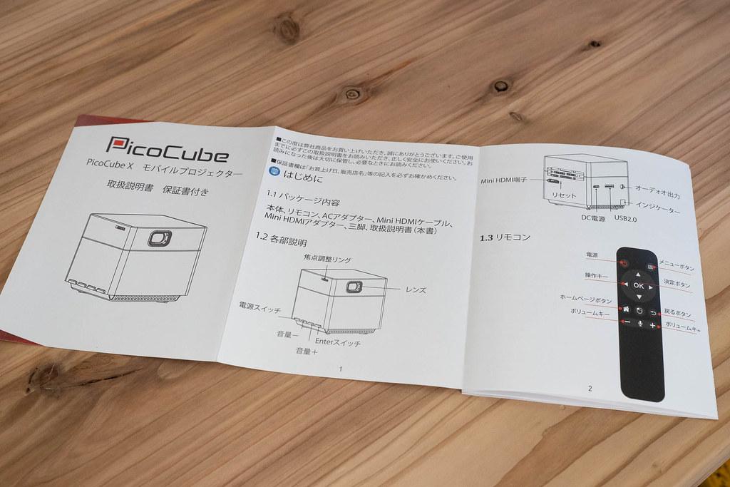 PicoCubeX-15
