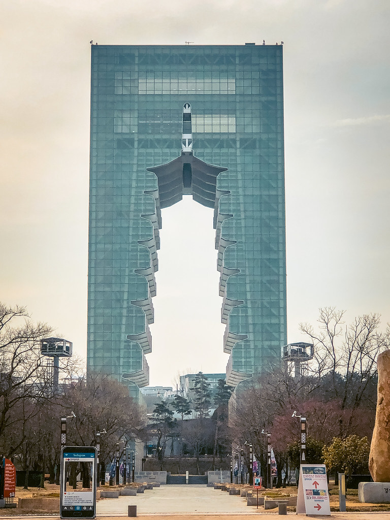 Gyeongju Tower