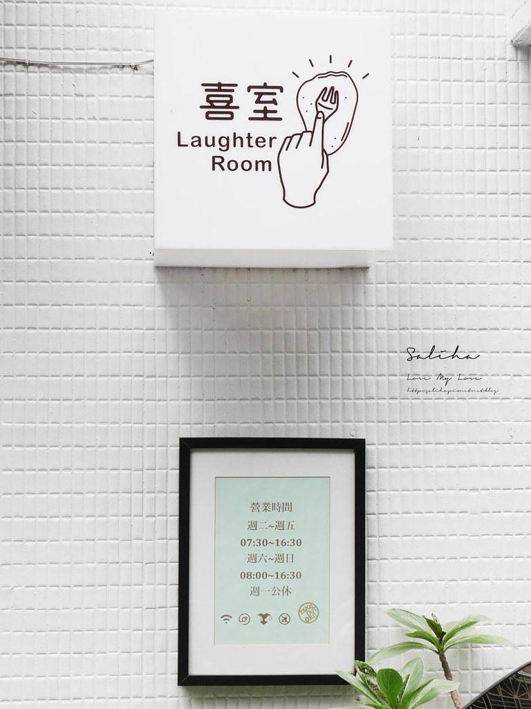 新店七張站質感文青咖啡館喜室早餐 好吃早午餐推薦氣氛舒服美食 (2)