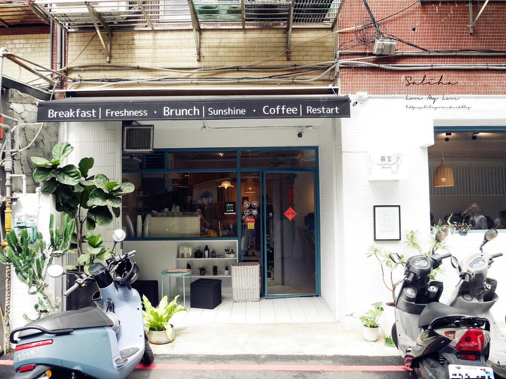 新店七張站質感文青咖啡館喜室早餐 好吃早午餐推薦氣氛舒服美食 (1)