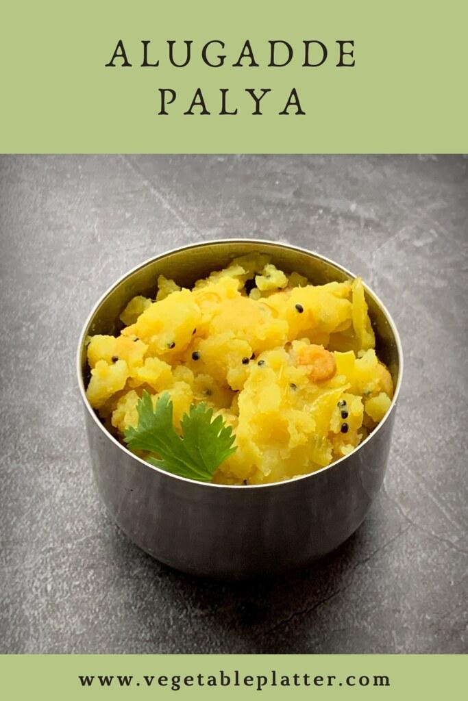 MTR style masala dosa recipe