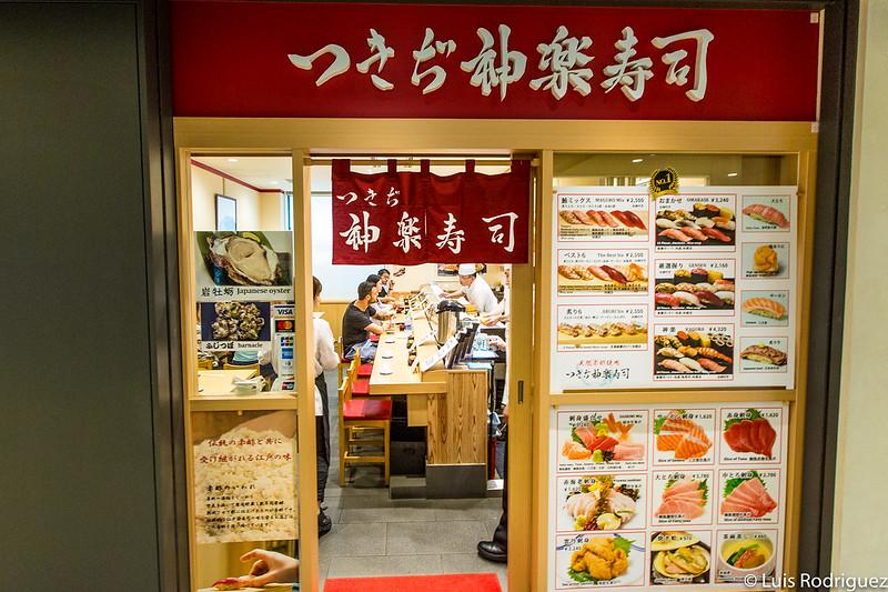 Entrada a Kagura Sushi