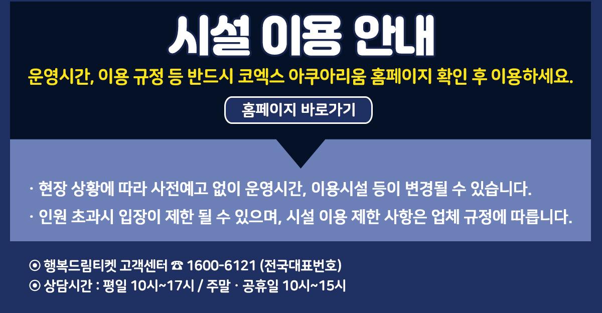 50011661881_d38d4bec76_o_d.jpg