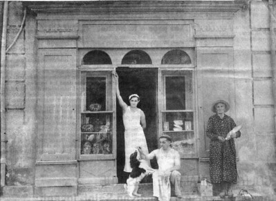 La boulangerie Malessard dans les années 1930
