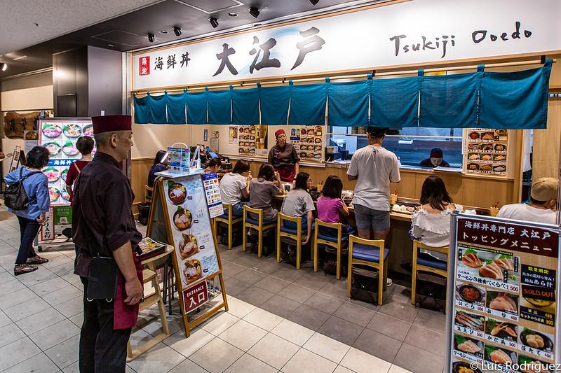 Tsukiji Oedo, mantiene el nombre de cuando se encontraba en Tsukiji