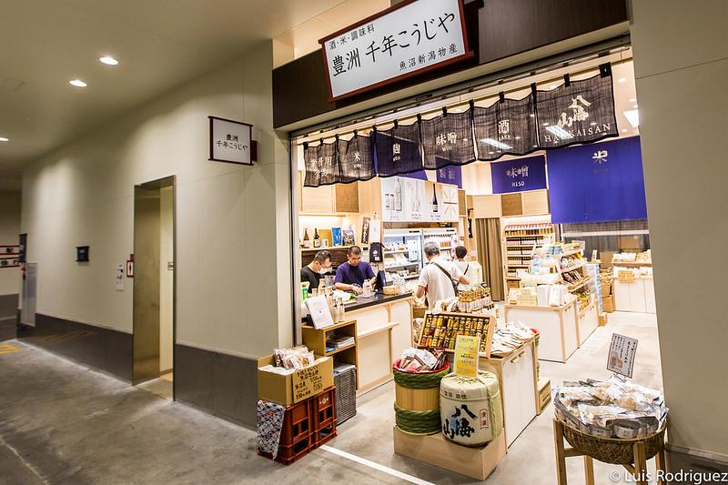 Tiendas de Uogashi Yokocho