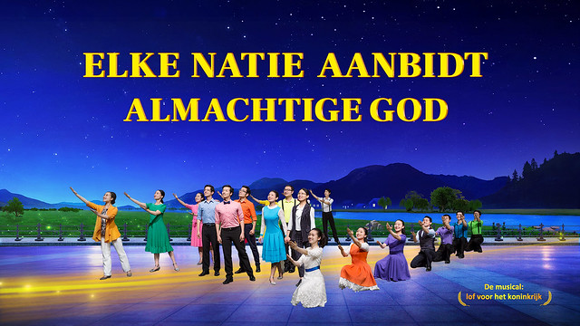 Elke natie aanbidt Almachtige God