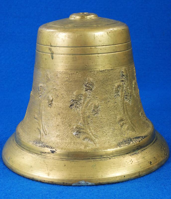 RD28133 Vintage Brass Bell Housing 5 inch Diameter DSC08034
