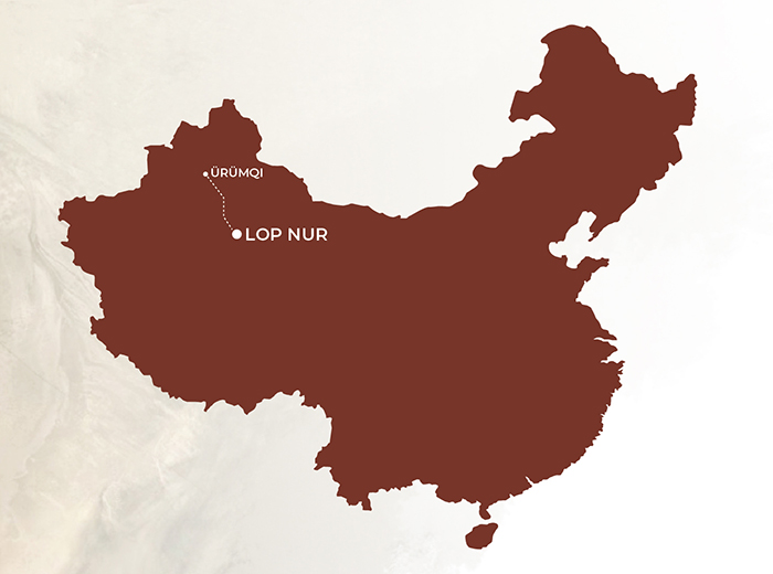 Lop Nur's location within China.