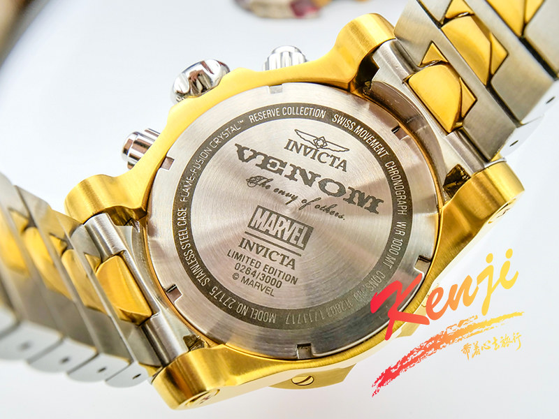 invicta-ironman-7