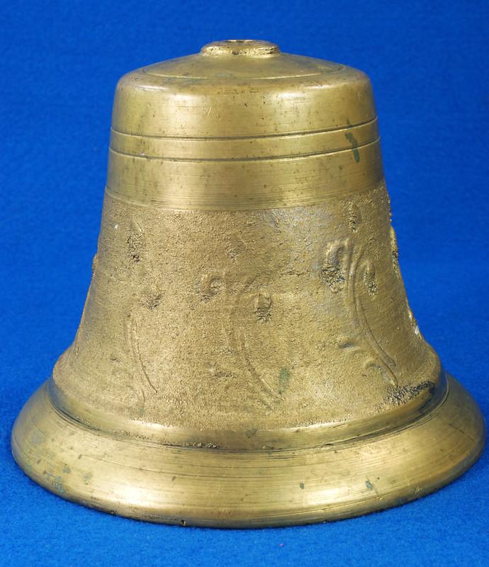 RD28133 Vintage Brass Bell Housing 5 inch Diameter DSC08033