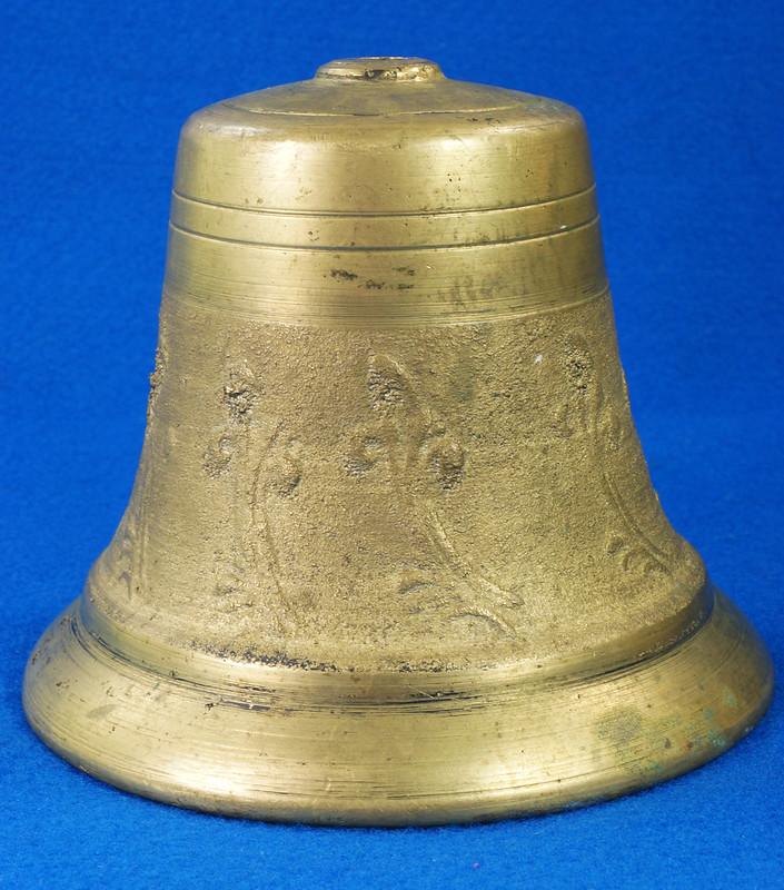 RD28133 Vintage Brass Bell Housing 5 inch Diameter DSC08032