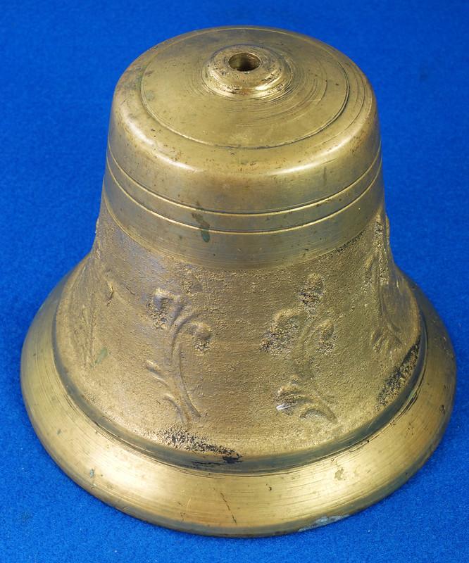 RD28133 Vintage Brass Bell Housing 5 inch Diameter DSC08031