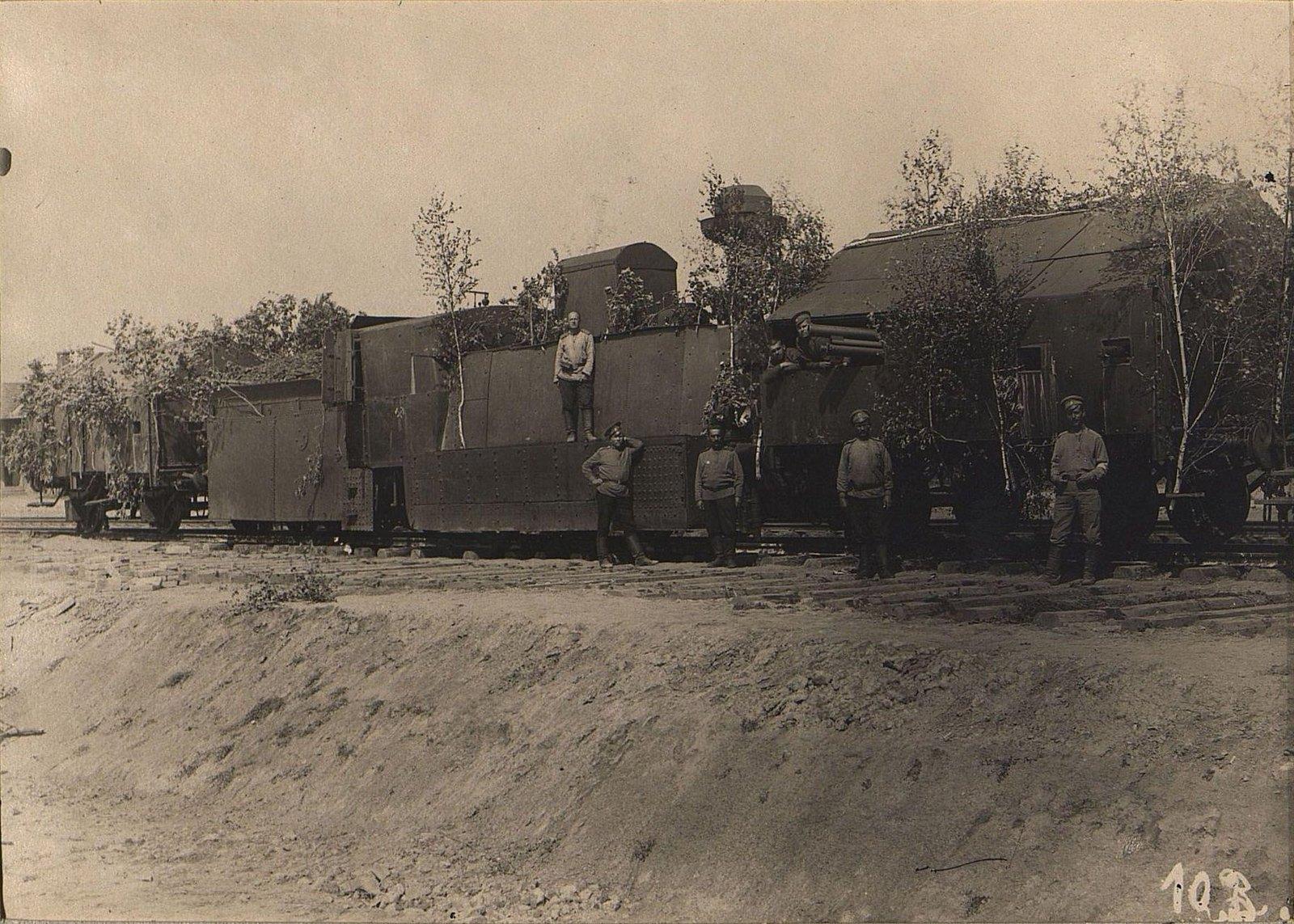18. Бронированный поезд на станции Куткорж. Галиция. 1915