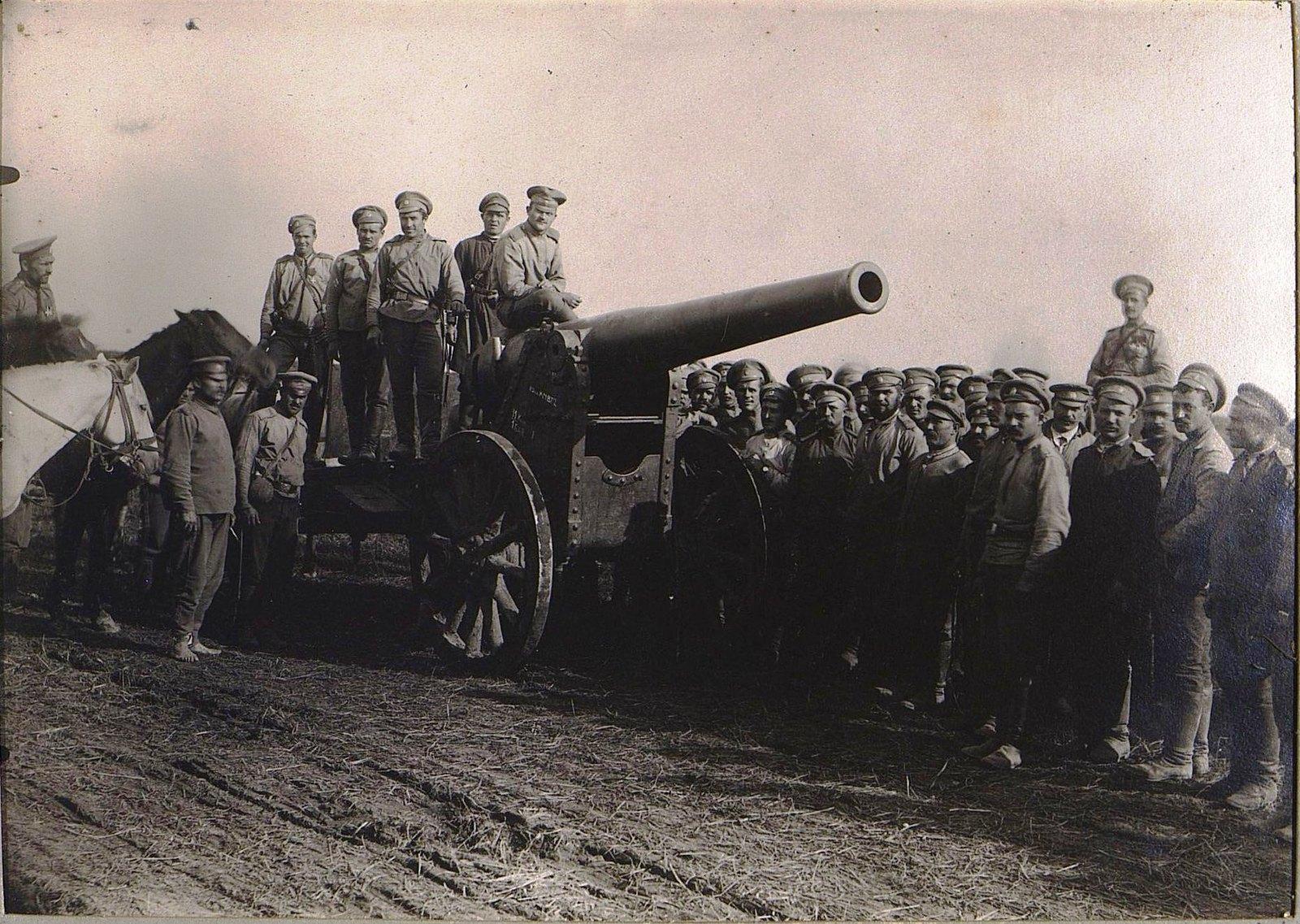 05. Австрийское орудие, захваченное в бою. 31 августа 1915