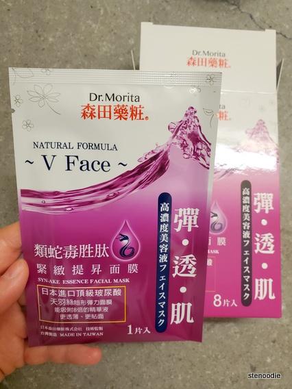 Dr. Morita Syn-ake Essence Facial Mask