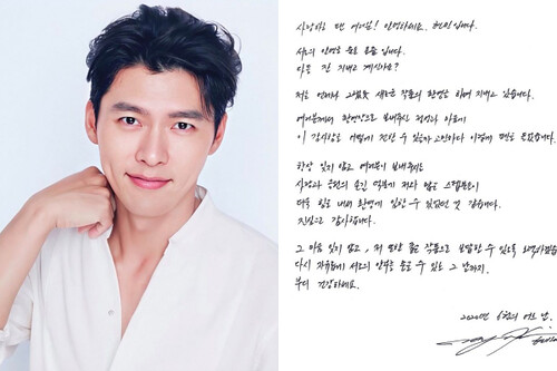 hyun-bin-afamily3-1592324263562765445994