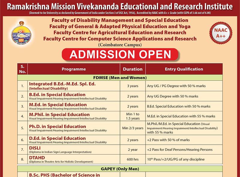 Admission : RKMVERI, Coimbatore, 2020