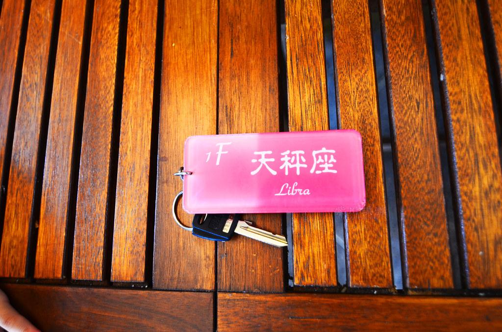 集集棕梠泉民宿-0006