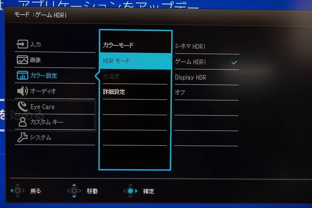 BenQ_EW3280U-27