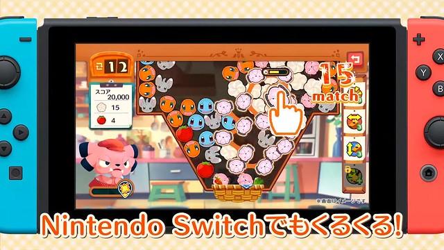 《寶可夢》新作發表會公開《Pokemon Smile》《Pokemon Cafe Mix》《New寶可夢隨樂拍》等多款遊戲情報!
