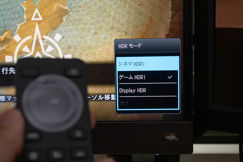BenQ_EW3280U-33