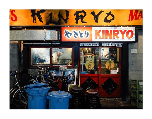 有楽町, Yūrakuchō