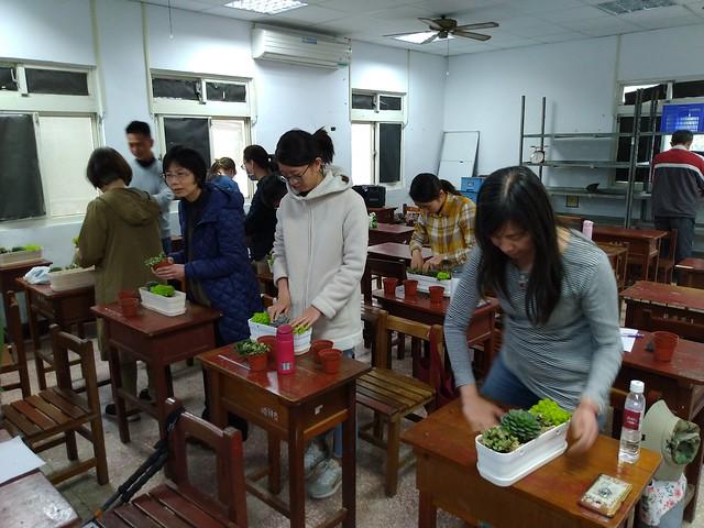 20200311 均質化研習 觀賞植物照顧與維護