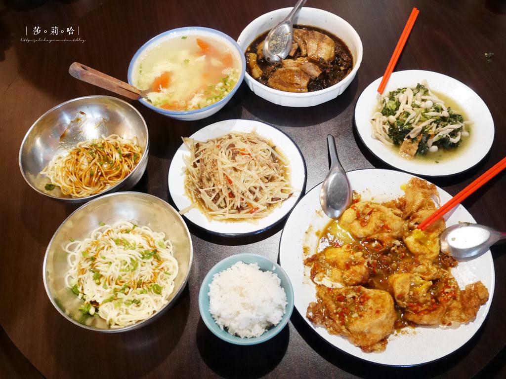 台北圓山站聚餐好吃餐廳辦桌一邨食堂集食行樂眷村美食 (2)