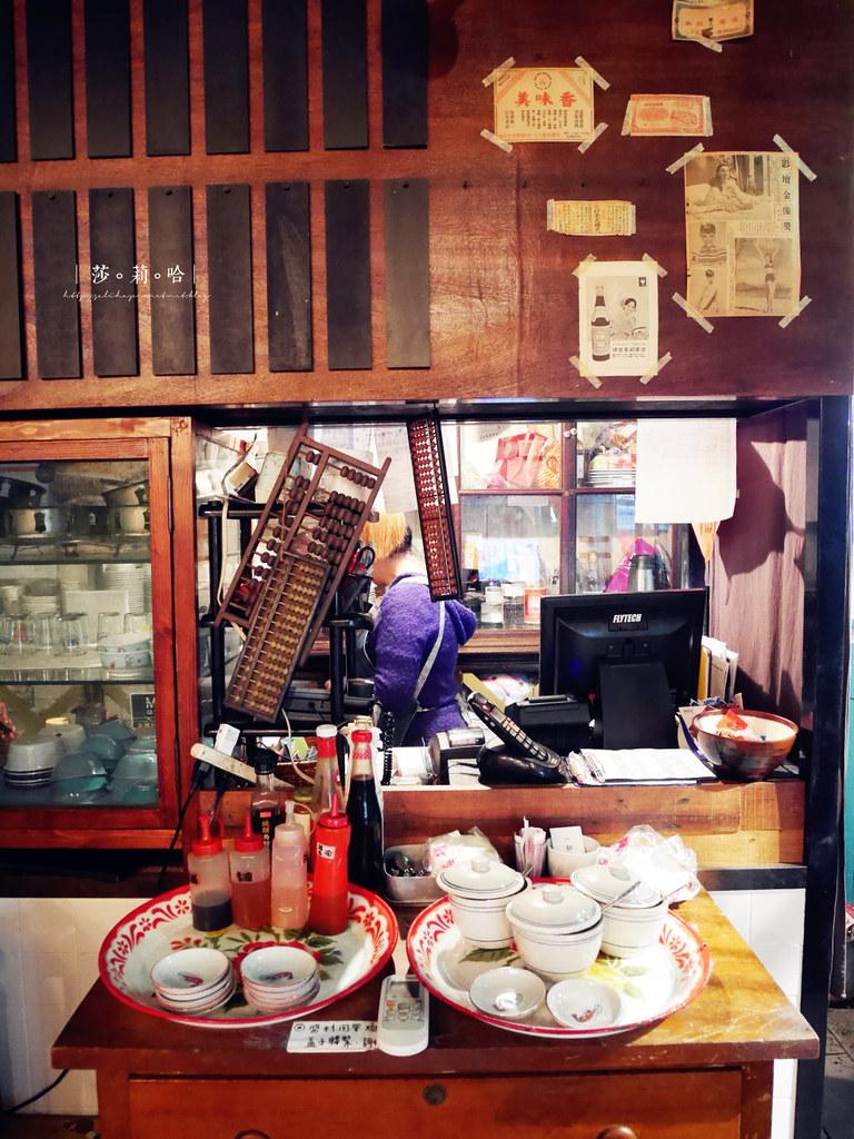 台北花博圓山站附近好吃中菜餐廳熱炒快炒一邨食堂眷村菜 (3)