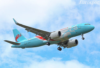 F-WWIT Airbus A320 Neo Loongair