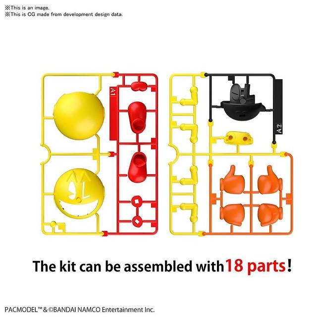 簡單 18 個零件即可完成!ENTRY GRADE《小精靈》Pac-Man(パックマン)組裝模型