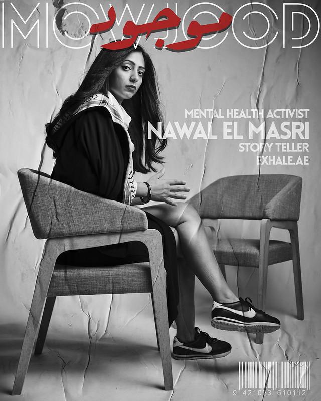 Mowjood - Nawal El Masri