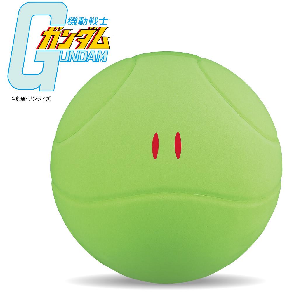 變成排球的鋼球哈囉,你捨得打嗎?MIKASA x《機動戰士鋼彈》粉紅色「哈囉造型排球」(機動戦士ガンダム ハロボール ピンク)