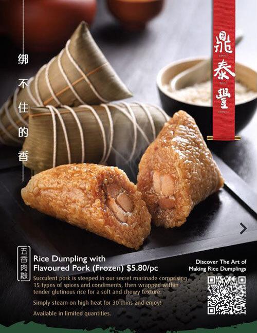 Din Tai Fung Rice Dumplings