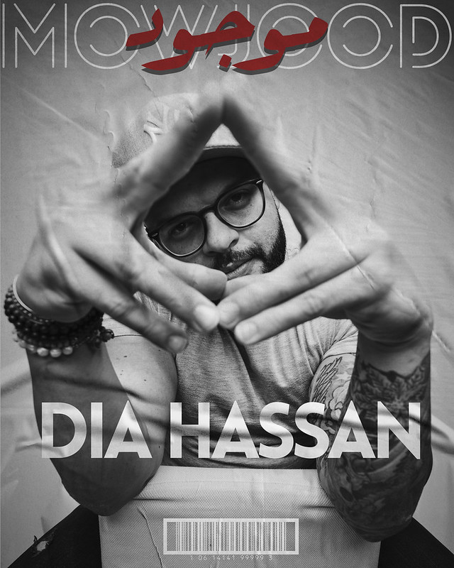 Mowjood - Dia Hassan
