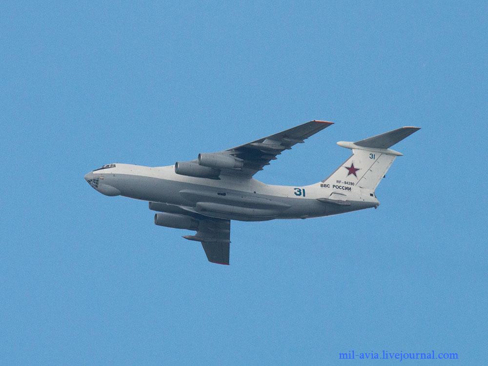 IL-78M RF-94290