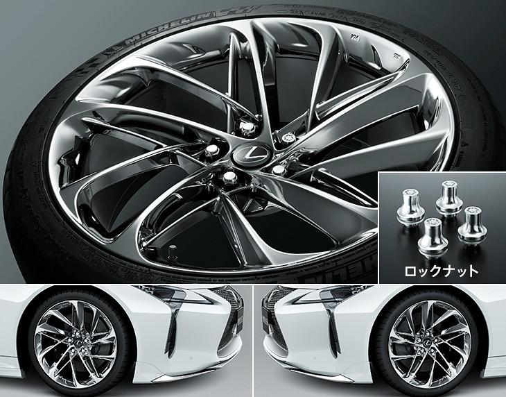 wheel_01l